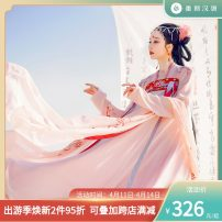 National costume / stage costume Spring of 2019 155,160,165,170 HFXY2219 Return to the Han and Tang Dynasties 18-25 years old