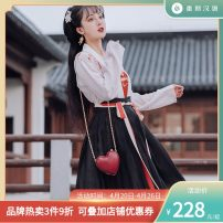 Hanfu 96% and above Spring 2020 Light orange pink straight neck cardigan in stock, light beige straight neck cardigan in stock, maple leaf red pleated skirt in stock, black pleated skirt in stock, orange sling 155/S,160/M,165/L,170/XL polyester fiber
