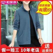 Middle aged and old women's wear Autumn 2020 Blue, grey, coffee XL,XXL,XXXL,4XL leisure time Jacket / jacket easy singleton  Solid color 40-49 years old Cardigan moderate stand collar Medium length (length 50-70cm) routine HJY2007-806 He Jiayuan pocket polyester 96% and above zipper