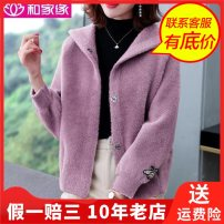 Middle aged and old women's wear Autumn 2020 Blue, red, lavender XL,XXL,XXXL,4XL fashion Jacket / jacket easy singleton  Solid color 40-49 years old Cardigan moderate Hood Short (length 35-50cm) routine HJY2009-715 He Jiayuan Button polyester 96% and above Single breasted