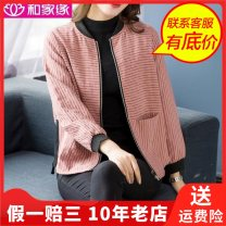 Middle aged and old women's wear Autumn 2020 Black, pink XL (recommended 90-110 kg), 2XL (recommended 110-120 kg), 3XL (recommended 120-130 kg), 4XL (recommended 130-140 kg), 5XL (recommended 140-155 kg) fashion Jacket / jacket easy singleton  stripe 40-49 years old Cardigan moderate Crew neck pocket