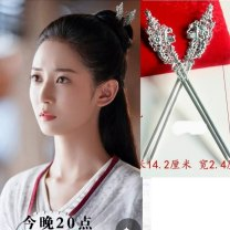 Hair accessories Hairpin RMB 25-29.99 Other / other Silver, gold brand new Alloy / silver / gold