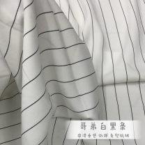 Fabric / fabric / handmade DIY fabric blending Loose shear rice stripe Yarn dyed weaving clothing Japan and South Korea