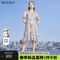 Dress Spring 2021 Pink apricot flower S M L XL XXL Mid length dress singleton  Short sleeve commute V-neck Socket Ruffle Skirt routine 25-29 years old Type H The answer Retro Embroidery 211ML0111 More than 95% cotton Cotton 100%