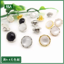 Button R&A White pearls with silver edge [1], white pearls with light gold edge [1], white pearls with gold edge [1], black pearls with silver edge [1]
