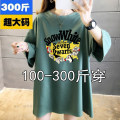 Women's large Summer 2020 T-shirt singleton  commute easy moderate Conjoined Short sleeve Korean version Crew neck Medium length cotton 25-29 years old 96% and above Medium length