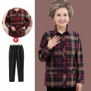 Middle aged and old women's wear Autumn of 2019 Red [single top], purple [single top], red + pants, purple + pants XL [recommended 85-100 kg], 2XL [recommended 105-120 kg], 3XL [recommended 123-135 kg], 4XL [recommended 140-155 kg] leisure time shirt easy singleton  lattice Over 60 years old Cardigan