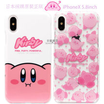 Mobile phone / digital animation appliances Mobile phone case / set Star Bika Over 8 years old A all inclusive soft model ~ booking for 2-3 weeks B half inclusive hard model (in stock) goods in stock Japan gourmandise