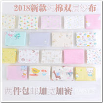 Fabric / fabric / handmade DIY fabric cotton piece Cartoon animation clothing Japan and South Korea Daisy's home 100% 0103223