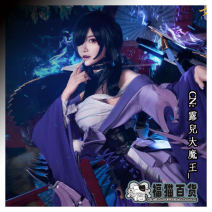 Cosplay women's wear suit goods in stock Over 14 years old One group full set of tail money, clogs regular price, two groups full set of tail money, bone knife tail money, two groups deposit (10 people into a group), clogs tail money, full set of regular price, bone knife regular price game