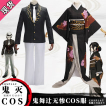 Cosplay women's wear suit goods in stock Over 14 years old comic M Star River animation Japan Ancient style, harmonious style Ghost killing blade Ghost dance without tragedy cos clothes