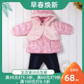suit Qibao paradise Pink, coffee 80cm female winter leisure time Long sleeve + pants 3 pieces Plush No model Single breasted Detachable cap other children Expression of love Class A 12 months, 9 months, 18 months