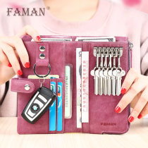 key case cowhide Faman / Feynman Hibiscus - original Rouge - original Hibiscus - enlarged Rouge - enlarged Rouge brand new Buckles Solid color Japan and South Korea youth Sewing Big cash clip, small change, zipper, grid, key Horizontal style Y3022 female 80% off polyester fiber top layer leather