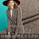 Fabric / fabric / handmade DIY fabric Others coffee Loose shear rice Others Yarn dyed weaving clothing Europe and America Chinese Mainland