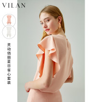 Fashion suit Spring 2021 155/80A 160/84A 165/88A 170/92A Hami melon is white 25-35 years old Vivian / Huilan J2001ST1 Polyester 100% Same model in shopping mall (sold online and offline)