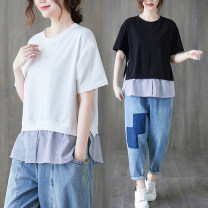Women's large Summer 2021 White, black One size fits all T-shirt singleton  commute easy moderate Socket Short sleeve stripe literature Crew neck routine other Collage routine Other / other 25-29 years old 71% (inclusive) - 80% (inclusive)