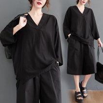 Women's large Spring 2021 black Large average size [100-200kg] T-shirt singleton  commute easy thin Socket Nine point sleeve Solid color literature V-neck Medium length cotton Three dimensional cutting routine Other / other 25-29 years old Asymmetry 71% (inclusive) - 80% (inclusive)