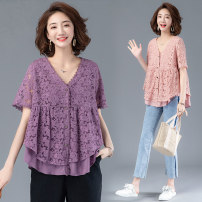 Women's large Summer 2020 Pink, purple Jacket / jacket singleton  commute easy thin Cardigan Short sleeve Solid color Korean version V-neck routine cotton Three dimensional cutting routine Other / other 25-29 years old Lace stitching 81% (inclusive) - 90% (inclusive)