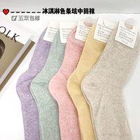 Socks / base socks / silk socks / leg socks female Other / other Average size Figure 1, figure 2, figure 3, figure 4, figure 5 1 pair
