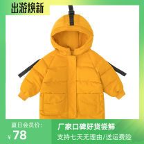 Cotton padded jacket neutral No detachable cap other 27KIDS 90cm,100cm,110cm,120cm,130cm,140cm thickening Zipper shirt leisure time No model Solid color other other Polyethylene terephthalate (polyester) 100% Polyethylene terephthalate (polyester) 100%