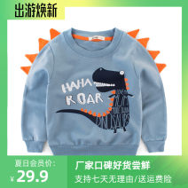 Sweater / sweater 27KIDS 3505a argyi green, 3507a aqua blue, 3508a grey neutral 90cm,100cm,110cm,120cm,130cm,140cm spring and autumn nothing Korean version Socket routine No model cotton other Cotton 100% Class A Cotton liner