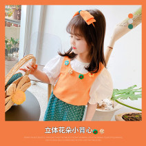 Vest sling Orange suspender, white base coat camisole The recommended height is about 80cm for size 80, 90cm for Size 90, 100cm for size 100, 110cm for Size 110, 120cm for Size 120, 130cm for Size 130 and 140cm for size 140 summer Neon workshop female Korean version other nothing other Other 100% B44