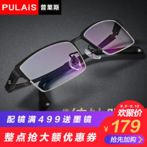 Spectacle frame Half frame Pure titanium Pulais male 140mm 55mm 16mm Seven days free trial wearing glasses processing QS guarantee 32mm PT1850N Autumn 2016 yes