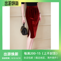 skirt Winter of 2019 S,M,L,XL,2XL Spot, pre-sale, delivery on January 7 Mid length dress commute Natural waist Solid color 30-34 years old CMEAG149 91% (inclusive) - 95% (inclusive) Dust face other Ol style