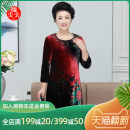 Middle aged and old women's wear Fall 2017 Color 1 color 2 noble Dress Self cultivation singleton  Flower and bird pattern Over 60 years old Socket thick Crew neck Medium length routine FTT / Mrs. Fook Nail bead silk Mulberry silk 100% 96% and above Medium length other