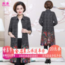 Middle aged and old women's wear Autumn of 2018 grey ethnic style Jacket / jacket easy singleton  Decor 40-49 years old Cardigan moderate Polo collar Medium length (length 50-70cm) routine XS18Dj228 Xinsheng pocket polyester Other polyester 95% 5% 91% (inclusive) - 95% (inclusive) Single breasted