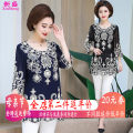 Middle aged and old women's wear Autumn of 2018 ethnic style Knitwear / cardigan easy singleton  Decor 40-49 years old Socket moderate Crew neck Medium length routine XS18Cj196 Xinsheng fold polyester Other polyester 95% 5% 91% (inclusive) - 95% (inclusive) Pure e-commerce (online only)