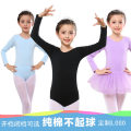 Children's performance clothes female 110cm,120cm,130cm,140cm,150cm,160cm,170cm,180cm Xingshengyi Cotton 95% polyurethane elastic fiber (spandex) 5% Pure cotton (100% content) 2, 3, 4, 5, 6, 7, 8, 9, 10, 11, 12, 13, 14 years old