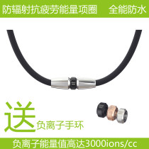 Necklace silica gel 201-300 yuan Dimas  black brand new male goods in stock S283