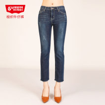 Jeans Summer 2020 26 27 28 29 30 31 32 33 Ninth pants Natural waist Straight pants routine 25-29 years old Fifth Street Cotton 98.4% polyurethane elastic fiber (spandex) 1.6%