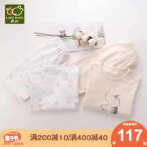 Underwear set 66cm 73cm 80cm 90cm 100cm 110cm 120cm 130cm 140cm Cotton 100% Pure cotton (100% cotton content) Labi baby / Rabbi Four seasons neutral Spring 2020 leisure time
