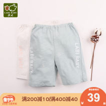 trousers Labi baby / Rabbi neutral 66cm 73cm 80cm 90cm 100cm 110cm summer Pant leisure time Casual pants Leather belt Pure cotton (100% content) Cotton 100% Spring 2020 12 months, 2 years, 3 years, 4 years
