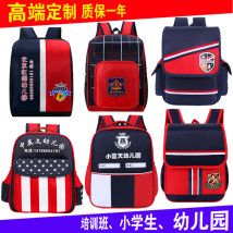 a bag SBL-1888 Subolar / shubolan Three years old, four years old, five years old, six years old and seven years old SBL-1688 อื่น ๆ