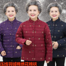 Middle aged and old women's wear Winter of 2019 L [recommended 70-90 kg], XL [recommended 90-105 kg], 2XL [recommended 110-125 kg], 3XL [recommended 125-135 kg], 4XL [recommended 140-155 kg] Happiness Cotton easy singleton  Flower and bird pattern Over 60 years old Cardigan thick stand collar routine