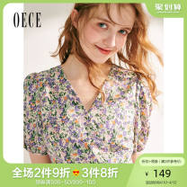 Dress Summer 2020 violet XS S M L Short skirt singleton  Short sleeve commute V-neck High waist Broken flowers Ruffle Skirt routine Others 25-29 years old Oece lady 202ES699 More than 95% other Other 100% Same model in shopping mall (sold online and offline)