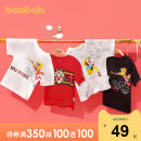 T-shirt Bala 90cm 100cm 110cm 120cm 130cm 140cm 150cm 160cm 165cm 170cm 175cm 180cm male summer Short sleeve Crew neck leisure time There are models in the real shooting nothing cotton Cartoon animation Cotton 100% other Summer 2021 Chinese Mainland