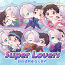 Cartoon card / Pendant / stationery Over 14 years old Keychain / Pendant Yuri on ice goods in stock Japan Despair Pavilion