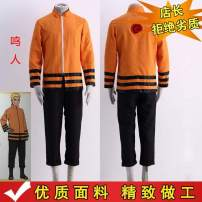 Cosplay men's wear suit goods in stock Store manager's animation City Over 3 years old comic Otaku