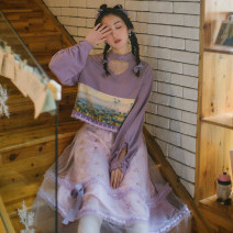 shirt Purple top, purple skirt S,M,L Spring 2021 polyester fiber 96% and above Long sleeves commute Regular Crew neck Socket routine Solid color 25-29 years old Straight cylinder Huajian clothes LT3308LT3309 Chiffon