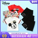 suit Bb.park/beibeipark 90cm 100cm 110cm 120cm 130cm 140cm 150cm currency summer leisure time Short sleeve + pants 2 pieces routine Official pictures Socket nothing Cartoon animation cotton DA925949E04 other Cotton 100% Summer 2020 Chinese Mainland