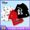 T-shirt Bb.park/beibeipark 90cm 100cm 110cm 120cm 130cm 140cm 150cm male summer Short sleeve Crew neck Cartoon Official pictures nothing cotton Cartoon animation Cotton 100% DB121BE18 Class A Sweat absorption Spring 2021 Chinese Mainland Jiangsu Province Wuxi City