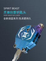 Motorcycle key Spirit beast cb190 key head L2 red spirit beast cb190 key head L2 silver spirit beast cb190 key head L2 black spirit beast cb190 key head L2 burnt blue spirit beast
