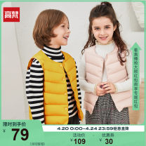 Down Jackets 80cm 90cm 100cm 110cm 120cm 130cm 140cm 150cm 160cm 90% White duck down female Goldfarm / Gopher Black forest green pink a shell powder Winter Olympics red ice blue energy yellow vitality orange beauty YT orange pink YT shell powder YT energy yellow nylon nothing Single breasted G3190044