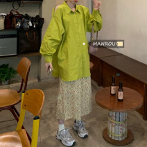 Fashion suit Spring 2021 Average size Fluorescent green shirt, Grey Stripe Shirt, floral skirt 18-25 years old Other / other 51% (inclusive) - 70% (inclusive)