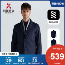 Jacket K-boxing / powerba Business gentleman Deep blue deep sea blue beibai 160 165 170 175 180 185 190 195 200 routine standard go to work spring BKZD1208 Polyester 100% Long sleeves stand collar youth Single breasted Spring 2021 Same model in shopping mall (sold online and offline) polyester fiber