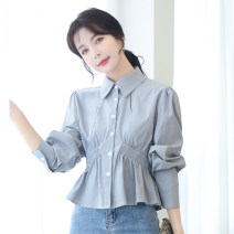 Lace / Chiffon Spring 2021 wathet S,M,L,XL,2XL Long sleeves commute Self cultivation Regular 25-29 years old N2 23 Korean version 96% and above
